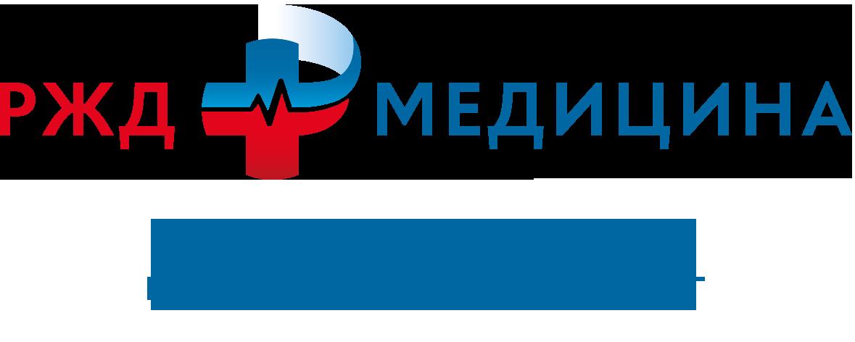 Опрос РЖД Медицина